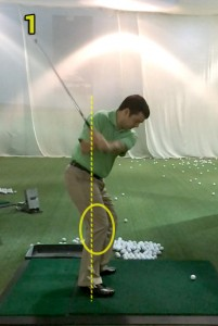 Downswing Position 1